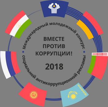 anticor-konkurs-nav__icon_logo