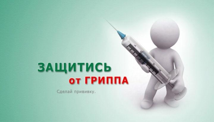 В Томской области продолжается мобильная акция _Защити себя от гриппа_