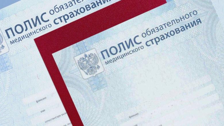 В 2018 году полис ОМС получили 62 464 жителя Томской области