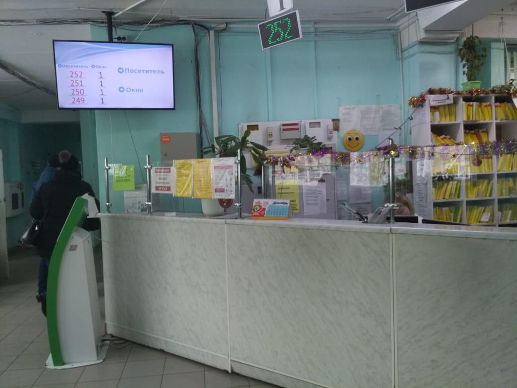 Томская область начинает внедрять стандарт организации амбулаторной помощи