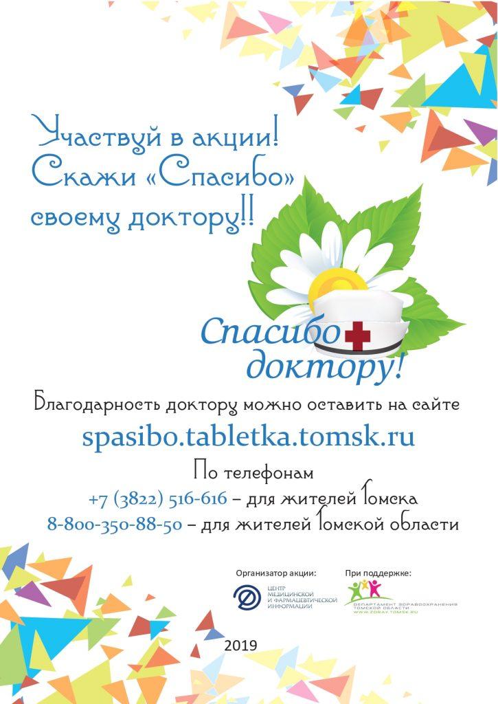 spsaibo_page-0001