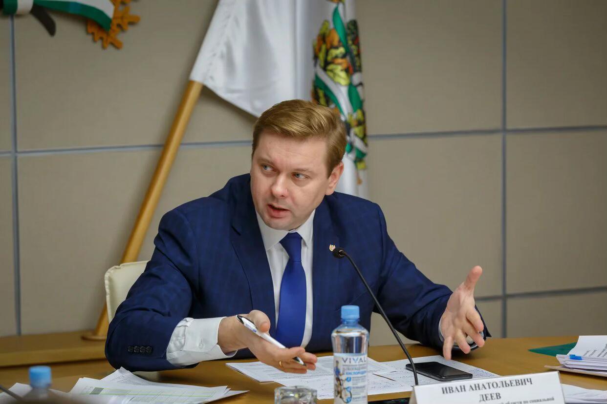 В регионе обсудили итоги реализации нацпроекта _Здравоохранение_ за 9 месяцев 2019 года