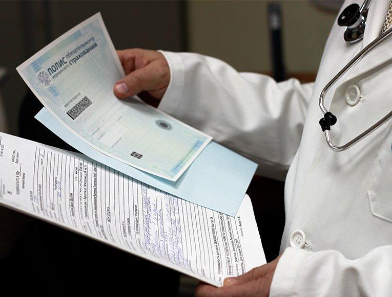 Более 24 тысяч иногородних пациентов пролечились в больницах Томской области