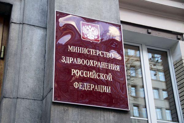 Проект программы по модернизации первичного звена здравоохранения в Томской области направлен в Минздрав