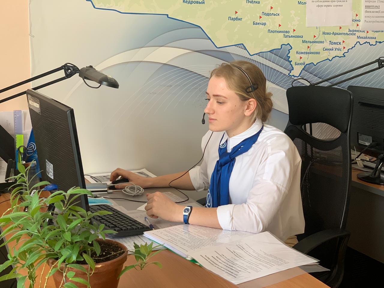 Жители региона могут сообщить о контакте с больным COVID-19 на горячую линию облздрава
